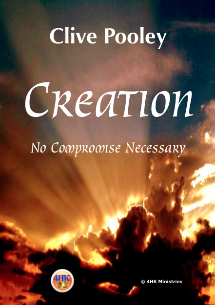 Creation: No Compromise Necessary